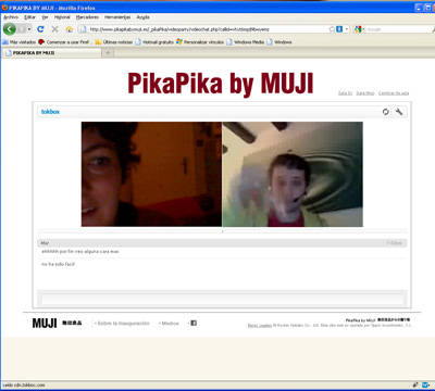 muji_chat_pikapika